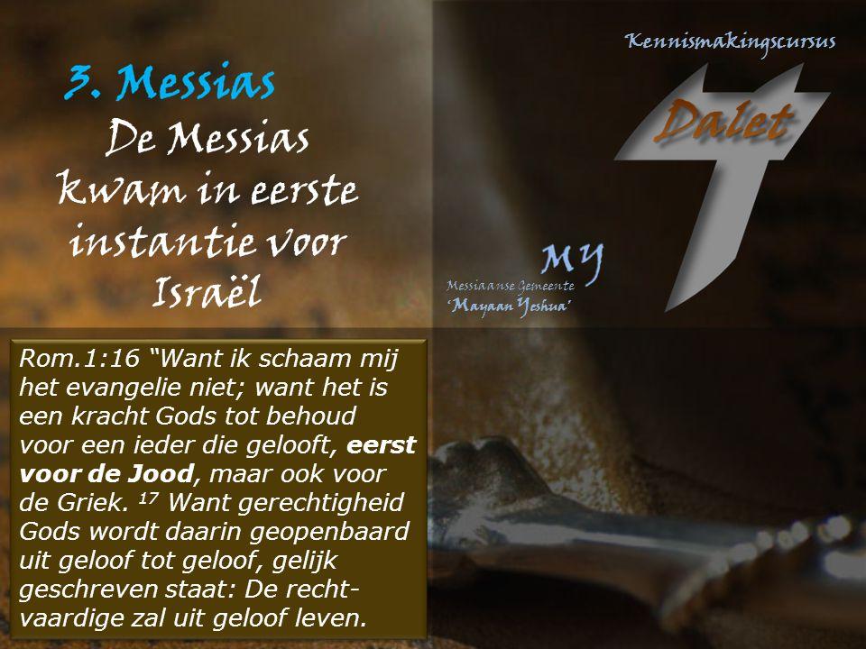 Rom.1:16 Want ik schaam mij het evangelie niet; want het is een kracht Gods tot behoud voor een ieder die gelooft, eerst voor de Jood, maar ook voor de Griek.