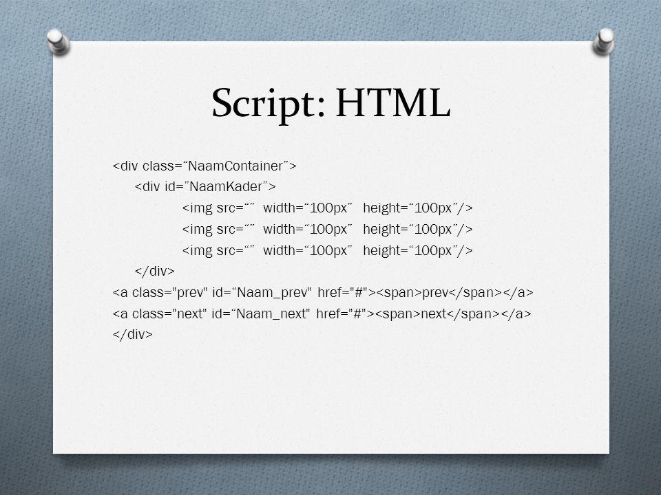 Script: HTML prev next