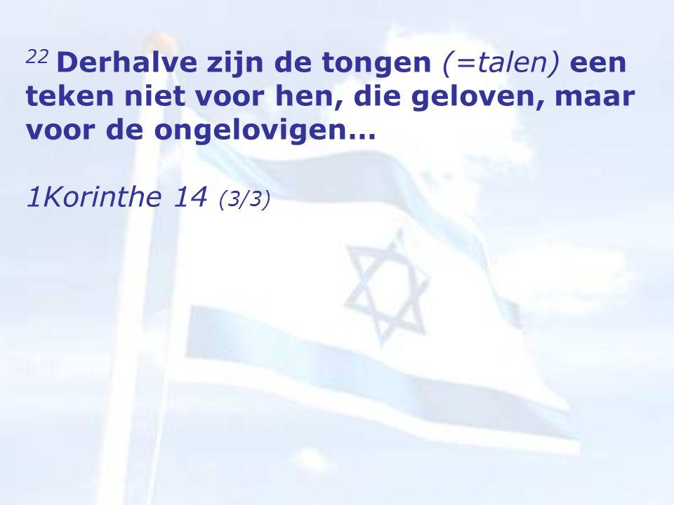 22 Derhalve zijn de tongen (=talen) een teken niet voor hen, die geloven, maar voor de ongelovigen… 1Korinthe 14 (3/3)