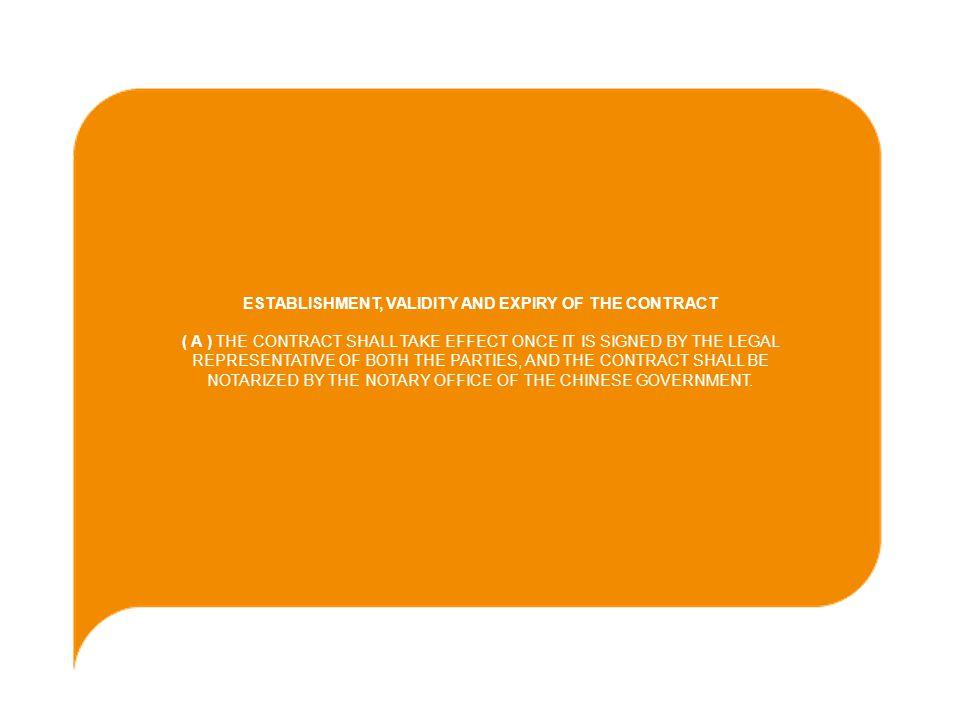 -Waterdichte garantie is er niet -Maar indicaties zijn : -Bedrijf contacteert je out of the blue -Lijkt weinig kennis te hebben met uw sector (bv.