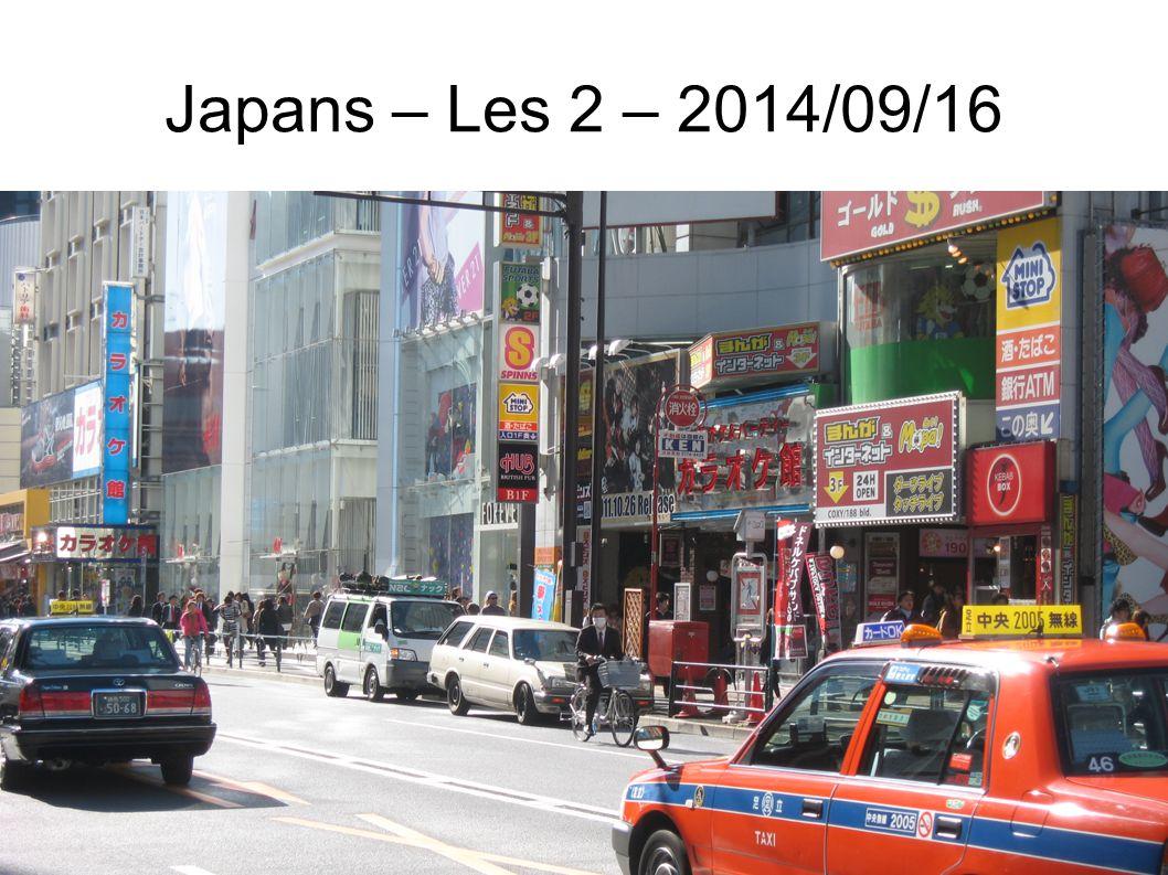 Japans – Les 2 – 2014/09/16