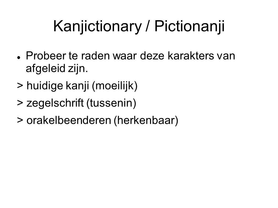 Kanjictionary / Pictionanji Probeer te raden waar deze karakters van afgeleid zijn.