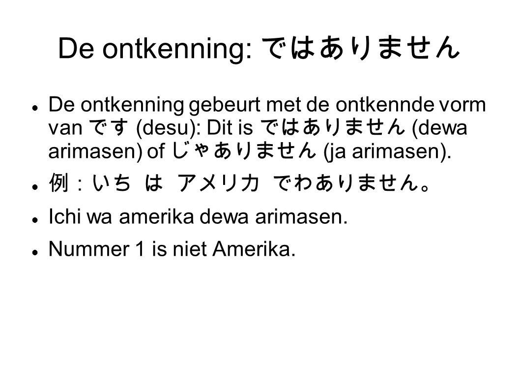 De ontkenning: ではありません De ontkenning gebeurt met de ontkennde vorm van です (desu): Dit is ではありません (dewa arimasen) of じゃありません (ja arimasen).