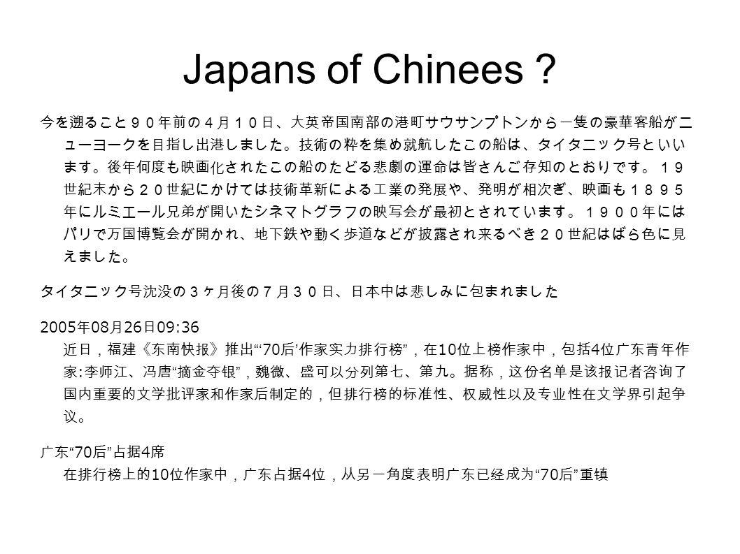 Combinaties van kanji 日 ( ひ = hi): de zon 月 ( つき = tsuki): de maan 明るい ( あかるい = akarui): helder