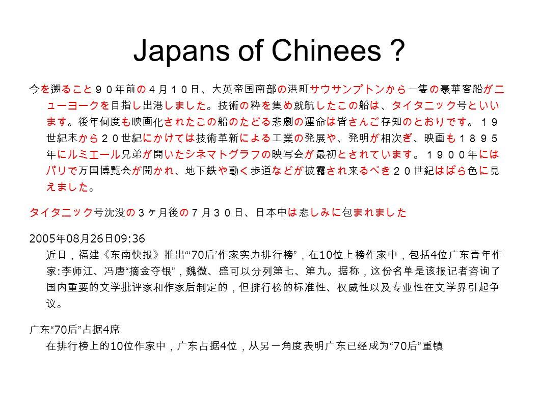 ひらがな - Hiragana In Japan ontwikkeld syllabair schriftsysteem, afgeleid van de kanji.