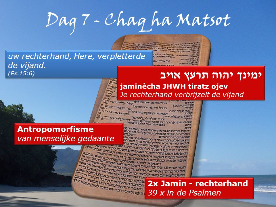 Dag 7 - Chaq ha Matsot uw rechterhand, Here, verpletterde de vijand.