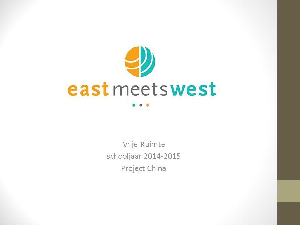 Vrije Ruimte schooljaar 2014-2015 Project China