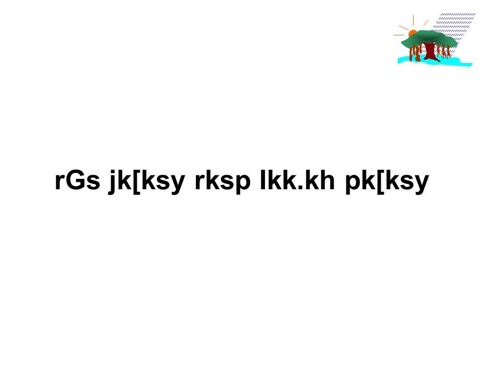 rGs jk[ksy rksp Ikk.kh pk[ksy