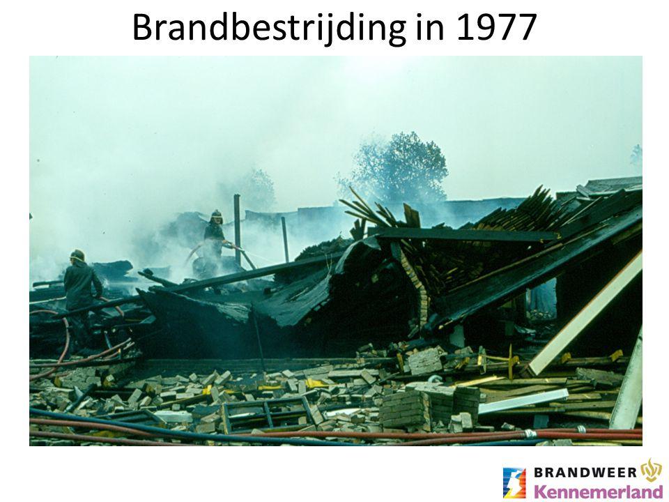 Brandbestrijding in 1977
