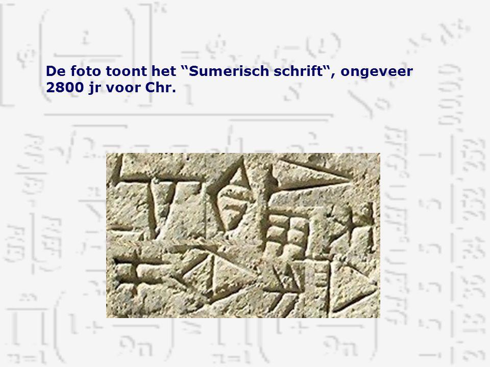 """De foto toont het """"Sumerisch schrift"""", ongeveer 2800 jr voor Chr."""