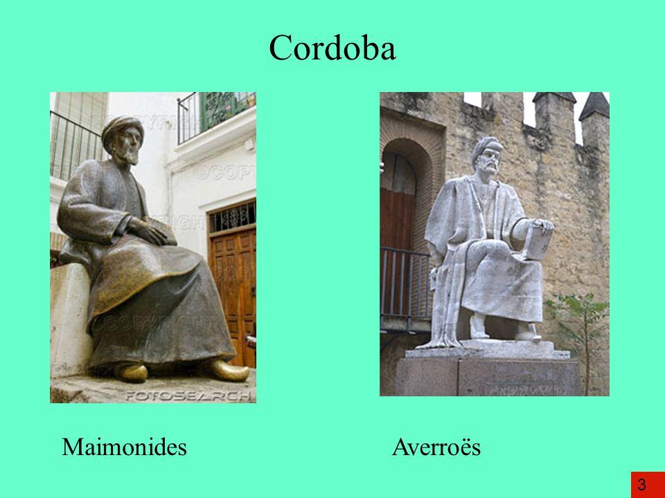 Cordoba MaimonidesAverroës 3
