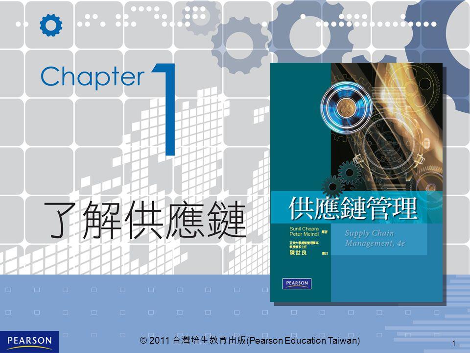 1 © 2011 台灣培生教育出版 (Pearson Education Taiwan)