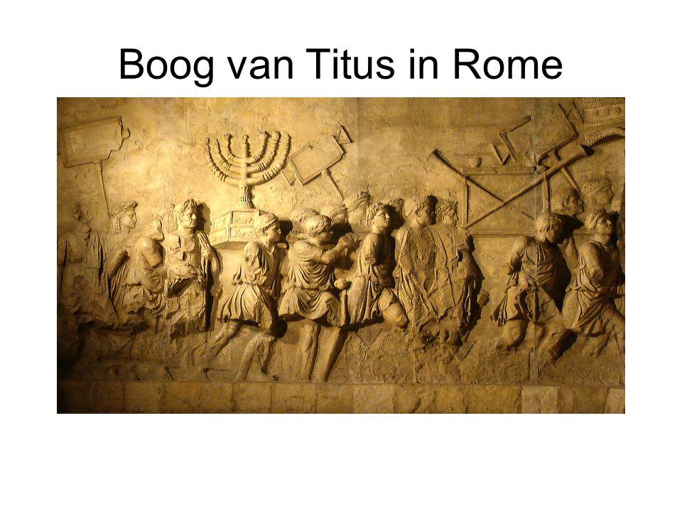 Boog van Titus in Rome