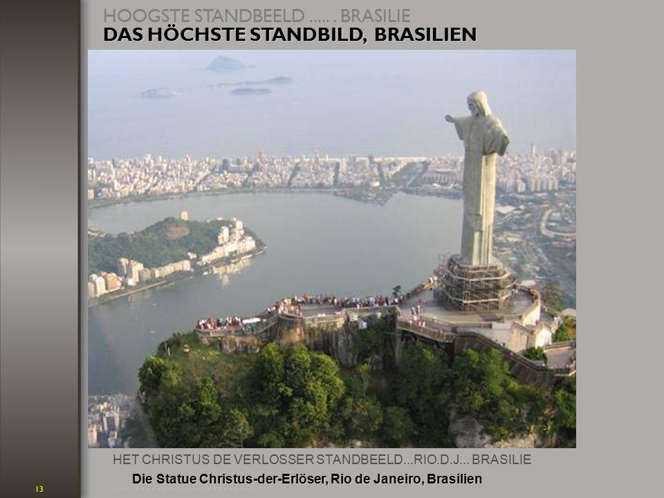 12 BRASILIE....CAPACITEIT:199,000 MARACANA STADION....
