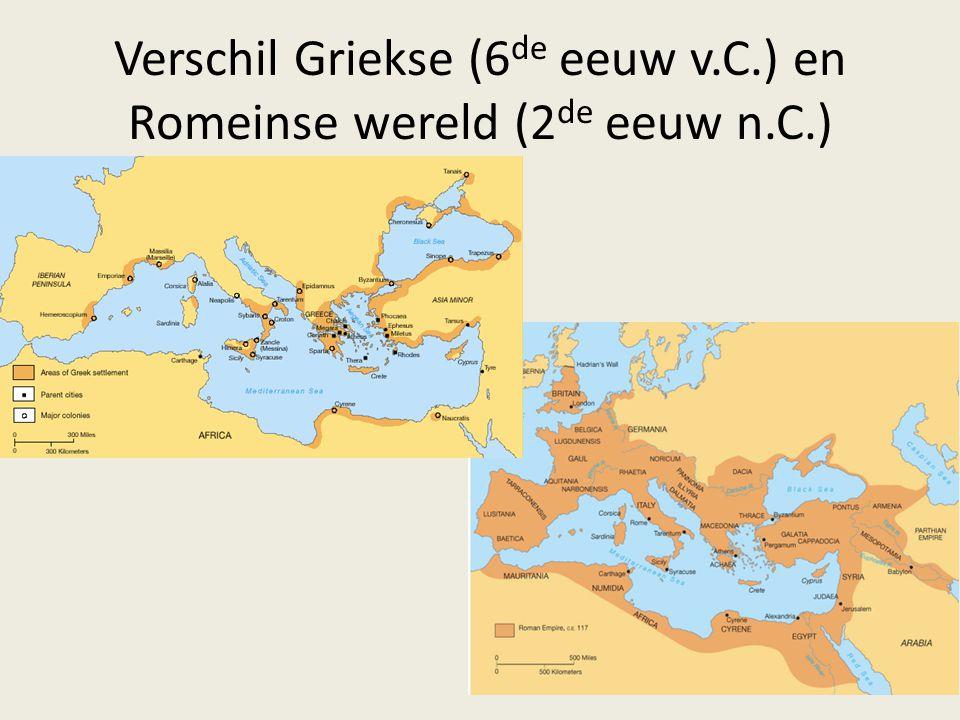 Verschil Griekse (6 de eeuw v.C.) en Romeinse wereld (2 de eeuw n.C.)