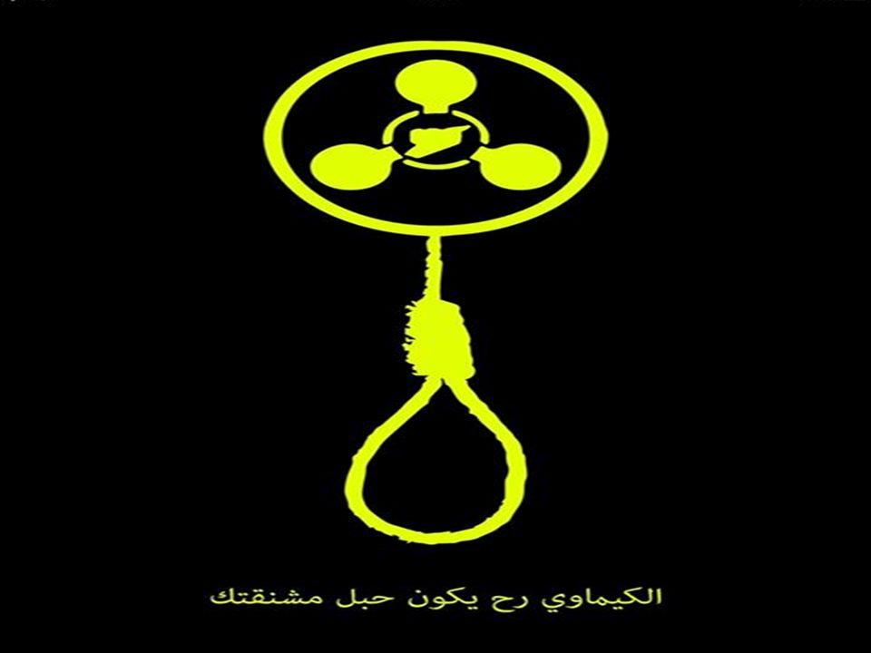 Wissam Al Jazairy dansers en de dictator