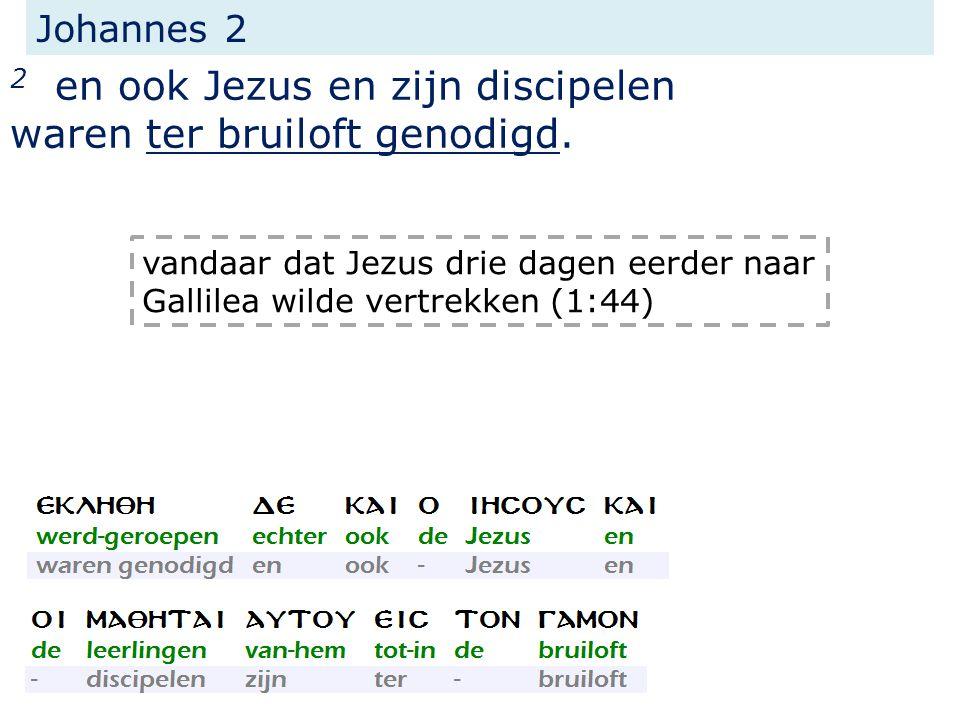 Johannes 2 2 en ook Jezus en zijn discipelen waren ter bruiloft genodigd.