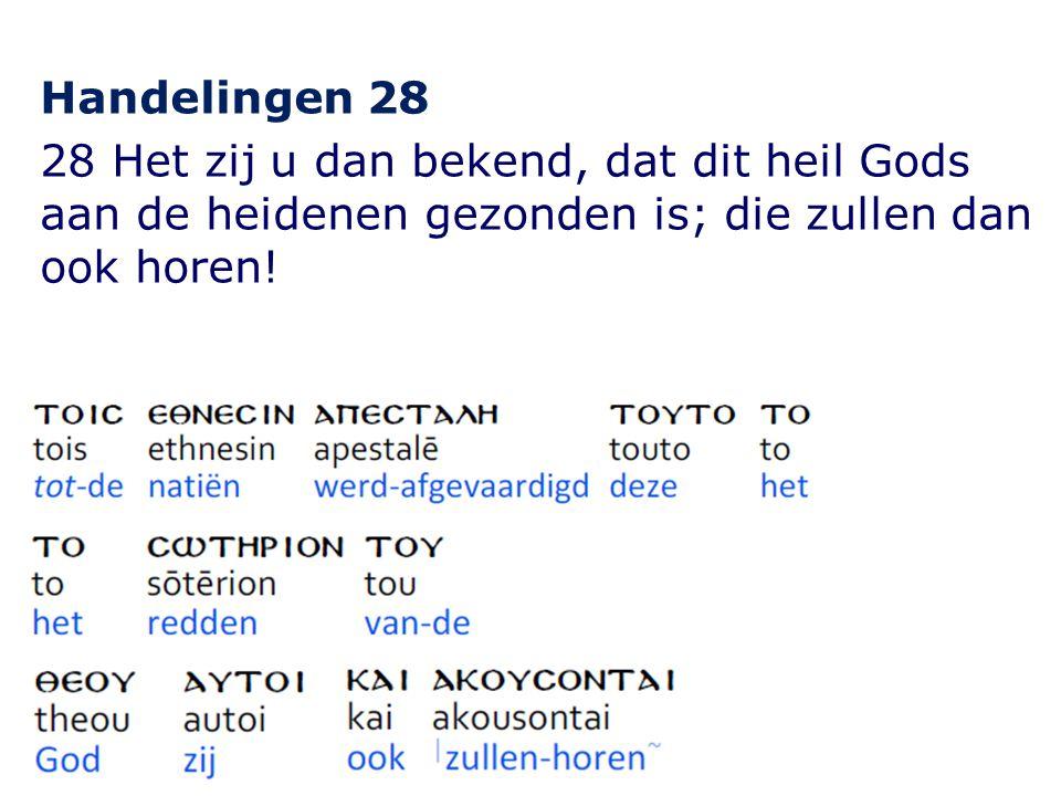Handelingen 28 28 Het zij u dan bekend, dat dit heil Gods aan de heidenen gezonden is; die zullen dan ook horen!
