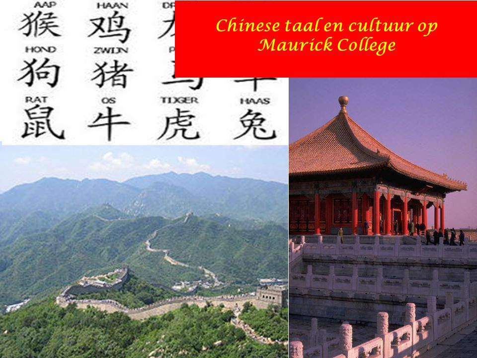 Chinese taal en cultuur op Maurick College