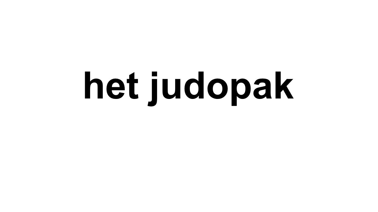 het judopak