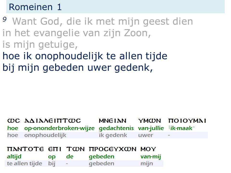 Romeinen 1 9 Want God, die ik met mijn geest dien in het evangelie van zijn Zoon, is mijn getuige, hoe ik onophoudelijk te allen tijde bij mijn gebede