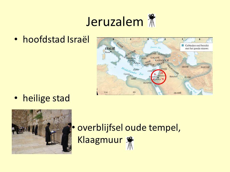 Jeruzalem hoofdstad Israël heilige stad overblijfsel oude tempel, Klaagmuur