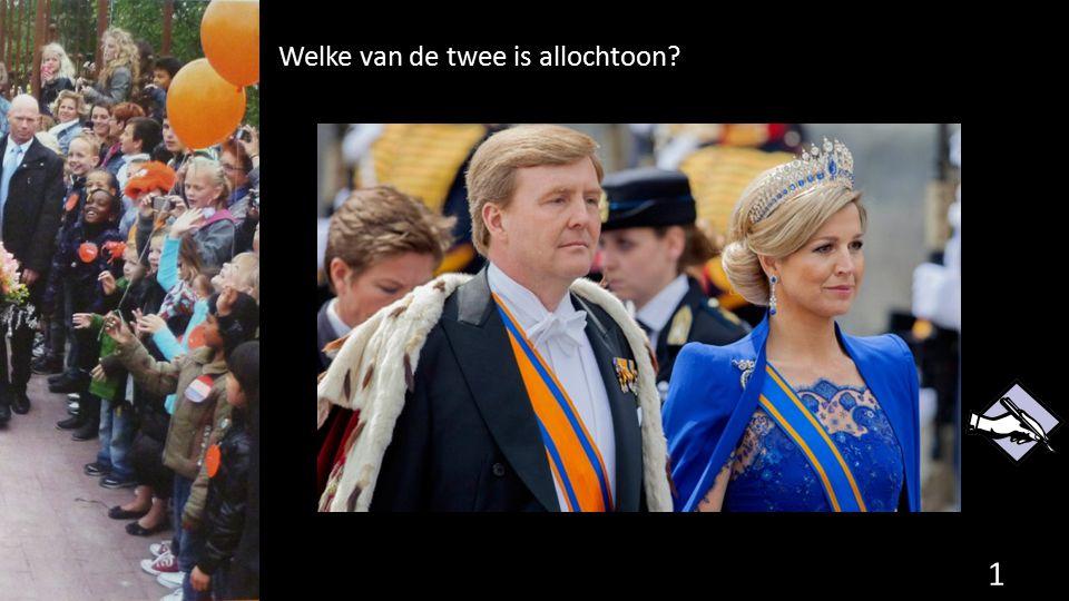 Nederland kent veel verschillende culturen: multiculturele samenleving.