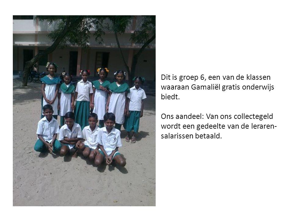 Dit is groep 6, een van de klassen waaraan Gamaliël gratis onderwijs biedt. Ons aandeel: Van ons collectegeld wordt een gedeelte van de leraren- salar