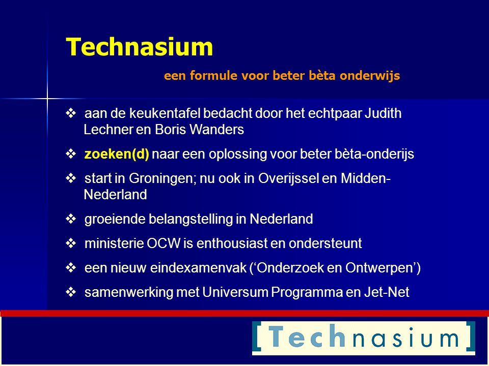 Bedrijf: Essent Opdracht: H et proces van het maken van een multimediameubel van begin (uitreiken opdracht) tot eind (opleveren product) inzichtelijk maken Gepresenteerd op het 'Essent Kabel Comgres ' in september 2006 Het thema van het congres was 'Innovatie' ( http://www.essentkabelcomgres.nl/site/index.php?actief=fotos&page=4) http://www.essentkabelcomgres.nl/site/index.php?actief=fotos&page=4 Multimediameubel