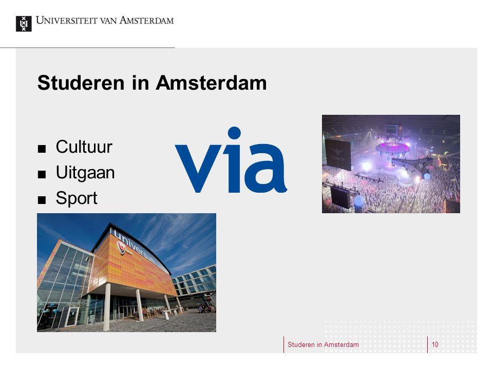 Studeren in Amsterdam Cultuur Uitgaan Sport Studeren in Amsterdam10