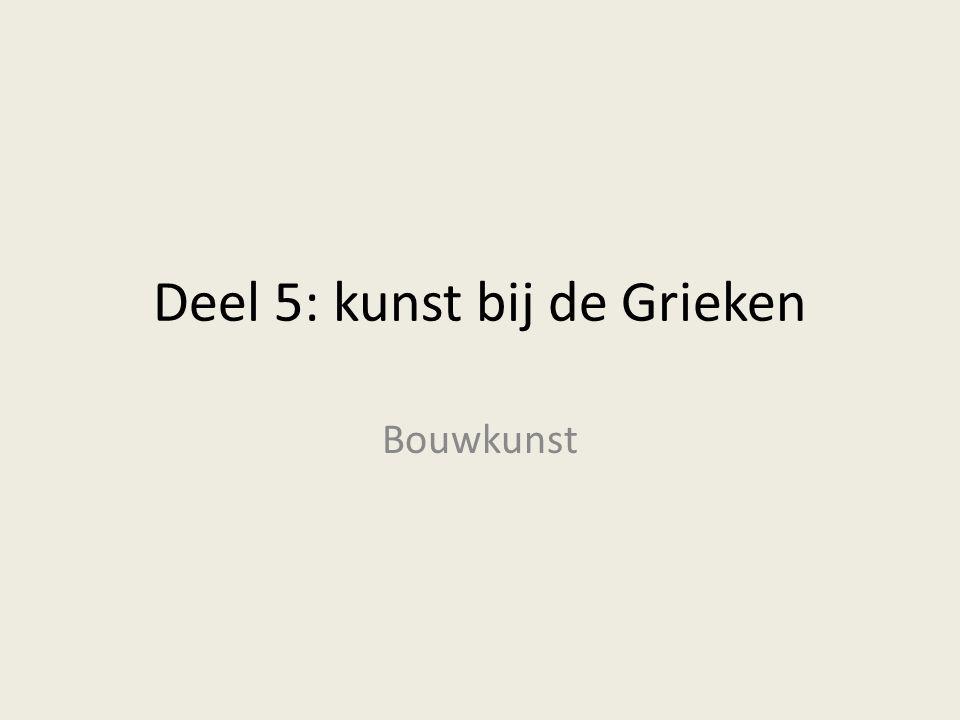 Naar het concept… Verplaatsing waarvan de omvang varieert – Binnenlands  vb.: een Brusselaar gaat in Gent wonen – Buitenlands  vb.: een Belg gaat in Canada wonen