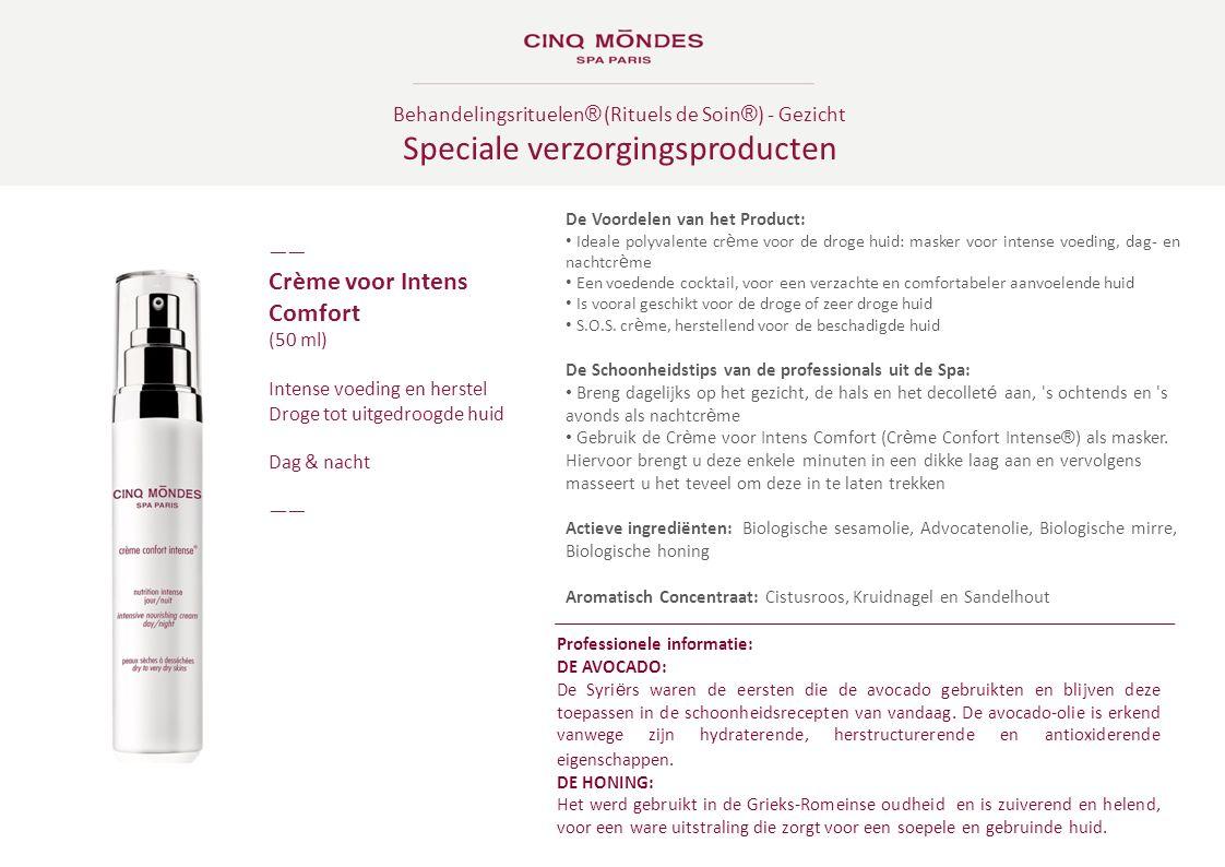 Behandelingsrituelen ® (Rituels de Soin ® ) - Gezicht Speciale verzorgingsproducten ―― Crème voor Intens Comfort (50 ml) Intense voeding en herstel Dr