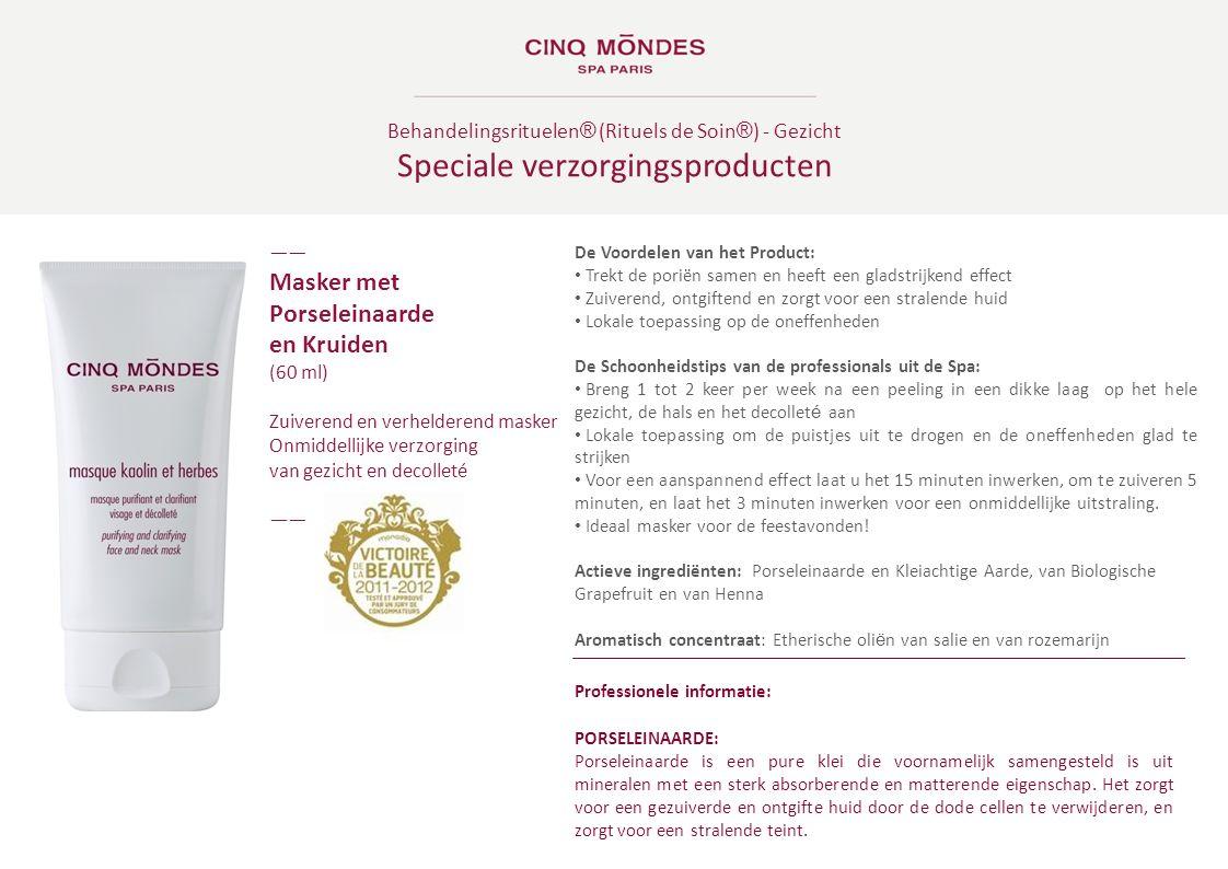 Behandelingsrituelen ® (Rituels de Soin ® ) - Gezicht Speciale verzorgingsproducten ―― Masker met Porseleinaarde en Kruiden (60 ml) Zuiverend en verhe