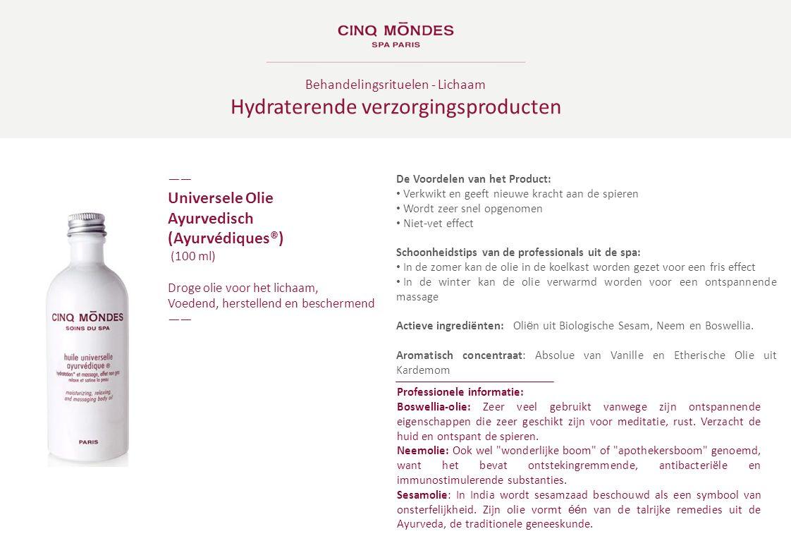 Behandelingsrituelen - Lichaam Hydraterende verzorgingsproducten ―― Universele Olie Ayurvedisch (Ayurvédiques®) (100 ml) Droge olie voor het lichaam,