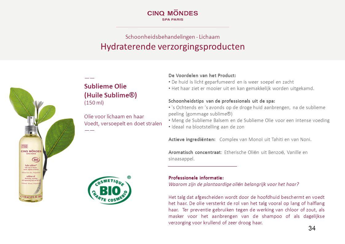 Schoonheidsbehandelingen - Lichaam Hydraterende verzorgingsproducten ―― Sublieme Olie (Huile Sublime ® ) (150 ml) Olie voor lichaam en haar Voedt, ver