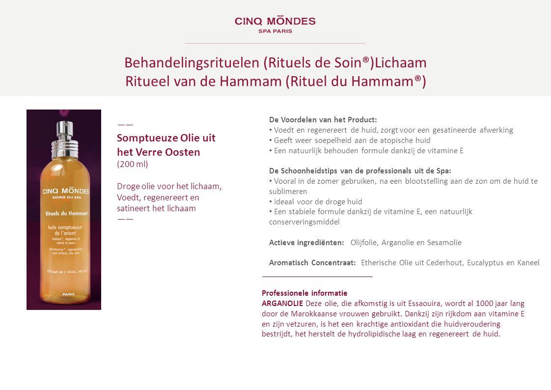 Behandelingsrituelen (Rituels de Soin®)Lichaam Ritueel van de Hammam (Rituel du Hammam®) ―― Somptueuze Olie uit het Verre Oosten (200 ml) Droge olie v