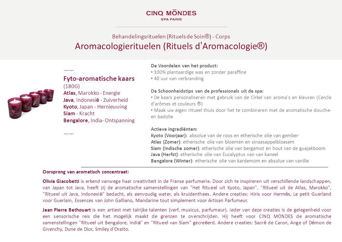 Behandelingsrituelen (Rituels de Soin ® ) - Corps Aromacologierituelen (Rituels d ' Aromacologie ® ) ―― Fyto-aromatische kaars (180G) Atlas, Marokko -