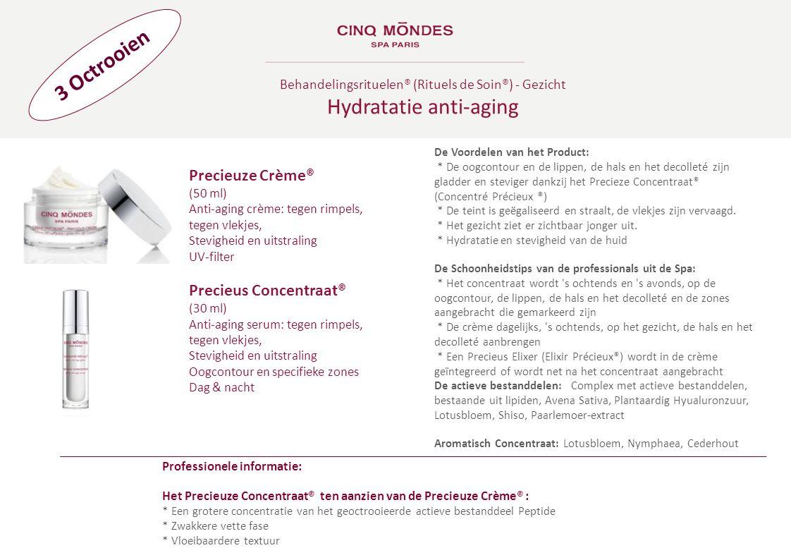 Behandelingsrituelen® (Rituels de Soin®) - Gezicht Hydratatie anti-aging De Voordelen van het Product: * De oogcontour en de lippen, de hals en het de
