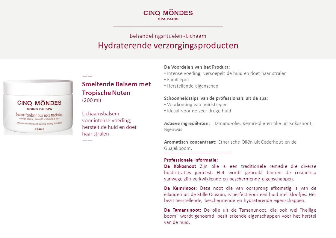 Behandelingsrituelen - Lichaam Hydraterende verzorgingsproducten ―― Smeltende Balsem met Tropische Noten (200 ml) Lichaamsbalsem voor intense voeding,