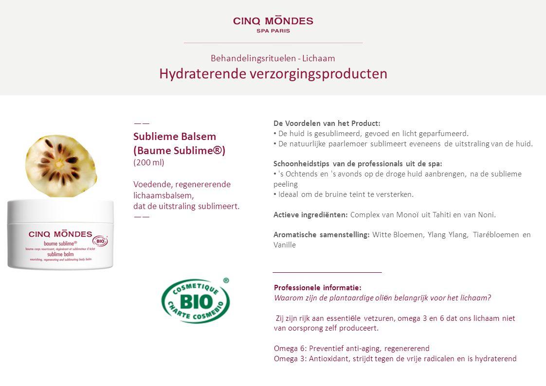 Behandelingsrituelen - Lichaam Hydraterende verzorgingsproducten ―― Sublieme Balsem (Baume Sublime ® ) (200 ml) Voedende, regenererende lichaamsbalsem