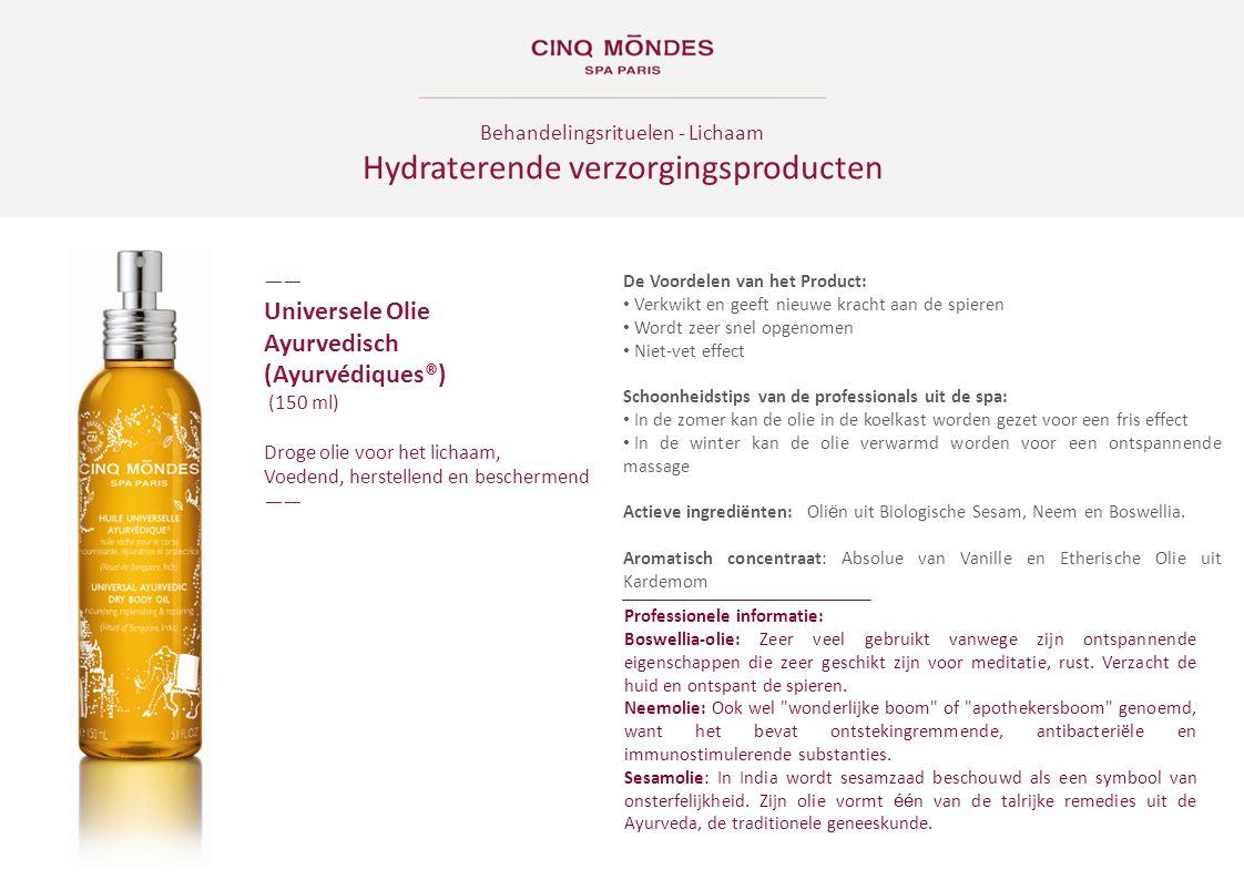 Behandelingsrituelen - Lichaam Hydraterende verzorgingsproducten ―― Universele Olie Ayurvedisch (Ayurvédiques®) (150 ml) Droge olie voor het lichaam,