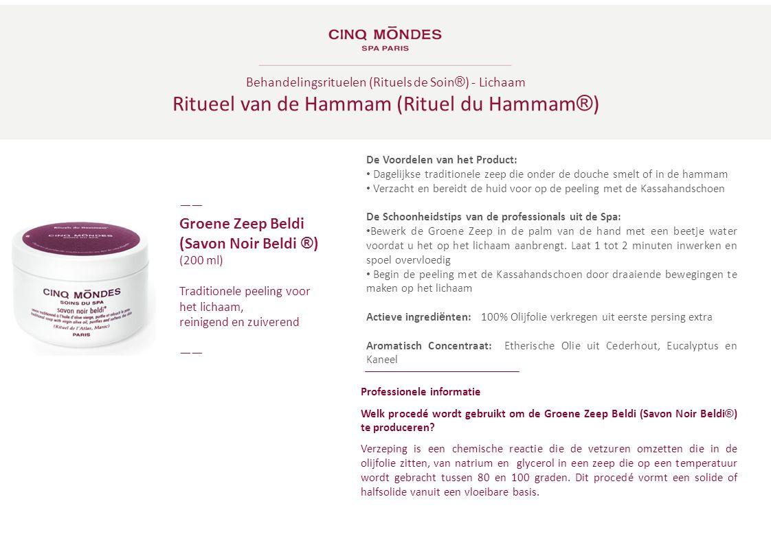 Behandelingsrituelen (Rituels de Soin ® ) - Lichaam Ritueel van de Hammam (Rituel du Hammam ® ) ―― Groene Zeep Beldi (Savon Noir Beldi ® ) (200 ml) Tr