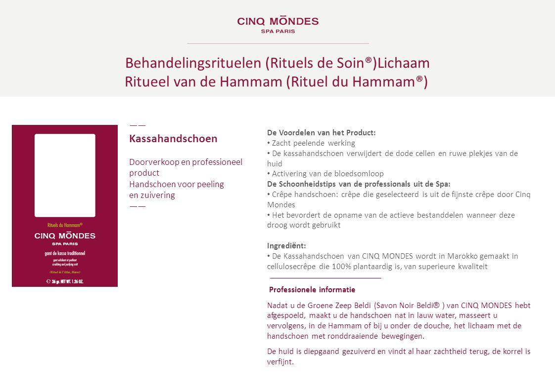 Behandelingsrituelen (Rituels de Soin®)Lichaam Ritueel van de Hammam (Rituel du Hammam®) ―― Kassahandschoen Doorverkoop en professioneel product Hands