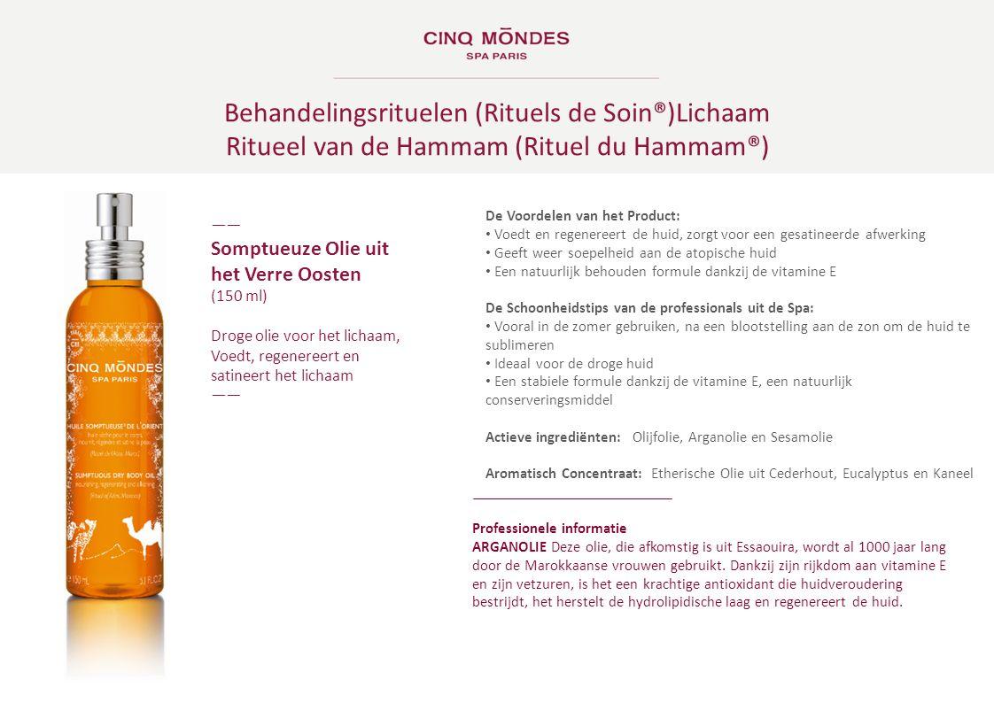 Behandelingsrituelen (Rituels de Soin®)Lichaam Ritueel van de Hammam (Rituel du Hammam®) ―― Somptueuze Olie uit het Verre Oosten (150 ml) Droge olie v