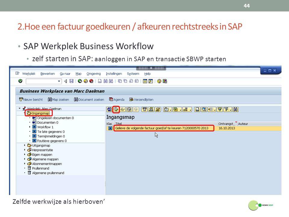 2.Hoe een factuur goedkeuren / afkeuren rechtstreeks in SAP SAP Werkplek Business Workflow zelf starten in SAP: aanloggen in SAP en transactie SBWP st