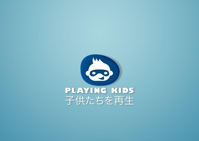PLAYING KIDS Impression