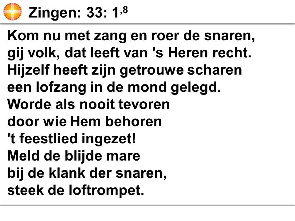 Schriftlezing: Filipenzen 2:5~11 > 5.Laat onder u de gezindheid heersen die Christus Jezus had.