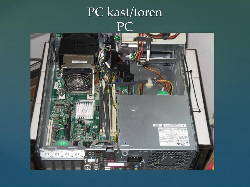 PC kast/toren PC