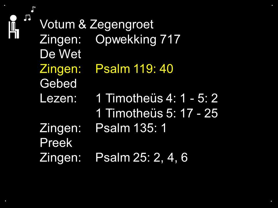 Psalm 119: 40