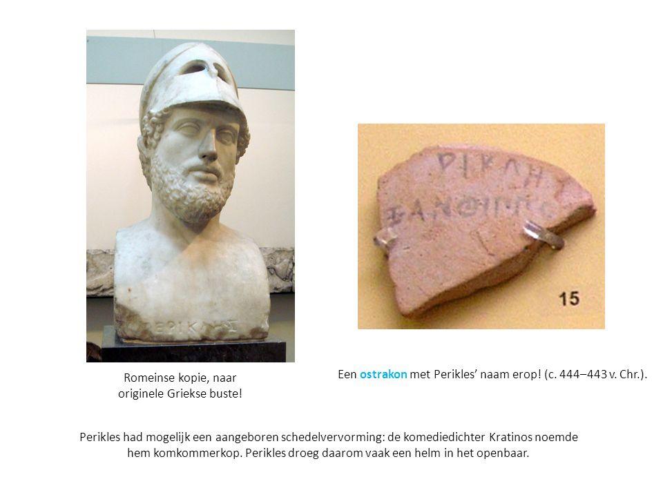 Perikles had mogelijk een aangeboren schedelvervorming: de komediedichter Kratinos noemde hem komkommerkop. Perikles droeg daarom vaak een helm in het